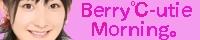 ハロプロ総合:Berry ℃-utie Morning.