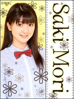 m_SakiMori001.jpg