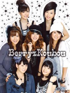 待ち受け Berryz工房006