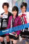 BLT-U17-Buono11-a2.jpg