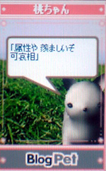 momochan13.jpg