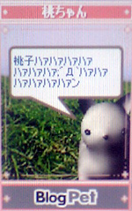 momochan2.jpg