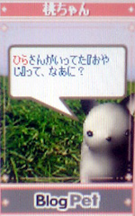momochan5.jpg