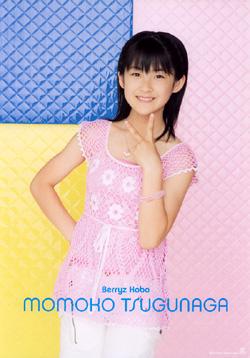 momoko0717-2.jpg