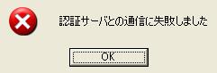 20070621184133.jpg