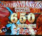 やっと500超え(゚-゚)