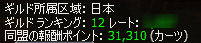 gw060530.jpg