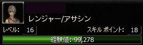 gw060804a.jpg