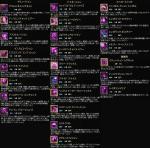 me-c3b.jpg