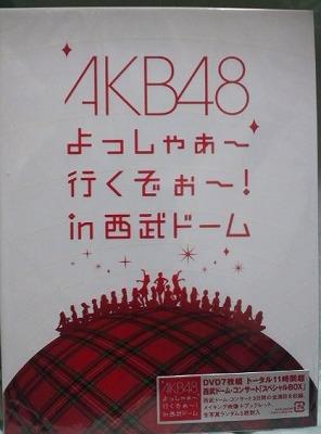 akb_20111227_0.jpg