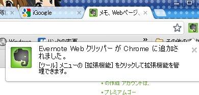 clome_20120311_3.jpg