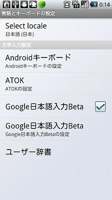 google_20111217_1.jpg