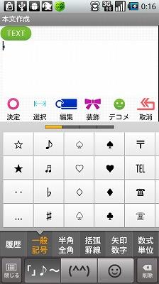 google_20111217_3.jpg