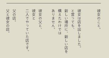 kannomiho_20111224_2.jpg