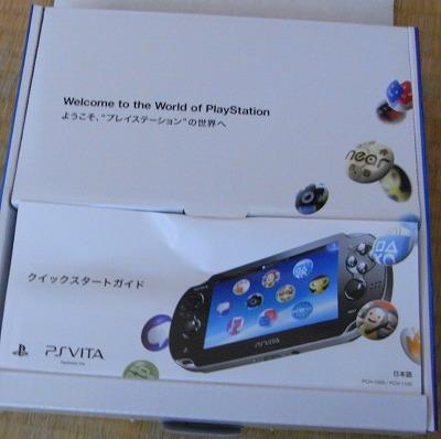 psvita_20111217_2.jpg