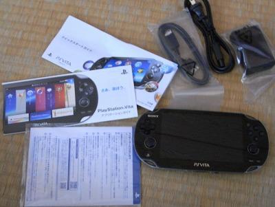 psvita_20111217_3.jpg