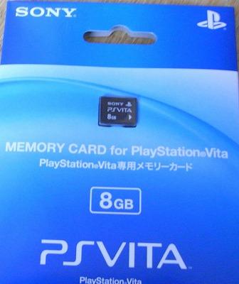 psvita_20111218_1.jpg