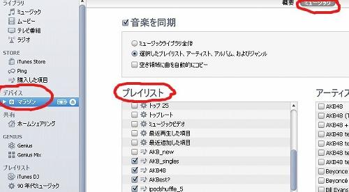 shuffle_20120114_4.jpg