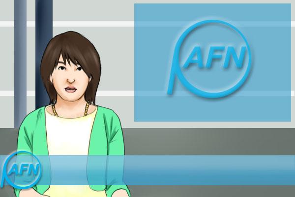AFNニュース