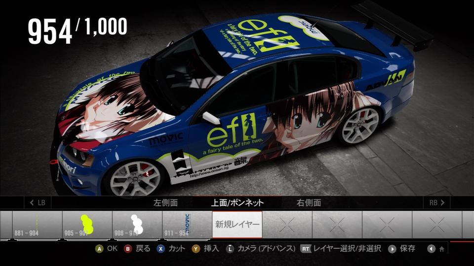 20111002_01.jpg