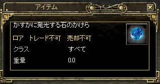 051025-5.jpg