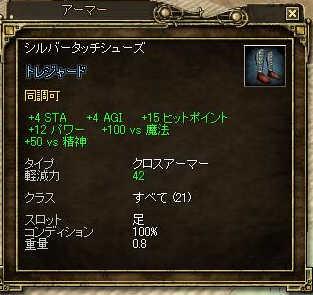 051107-4.jpg