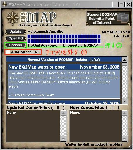 eq2map-1.jpg