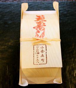 天寿司 押し寿司