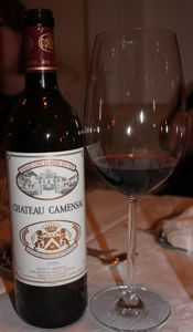 エタンセールワイン会9