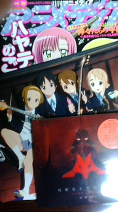 CD・雑誌