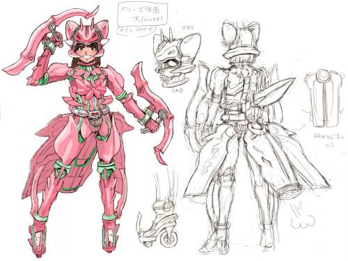 kamen pink