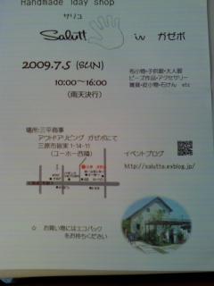 CAD9VX8R.jpg