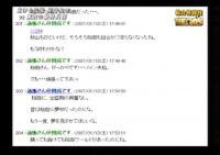 TBS格闘技桜庭