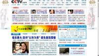 中国中央電視台2007/12/28