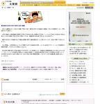 中央日報2007年8月27日