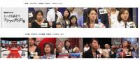 NHK「日本のこれから」