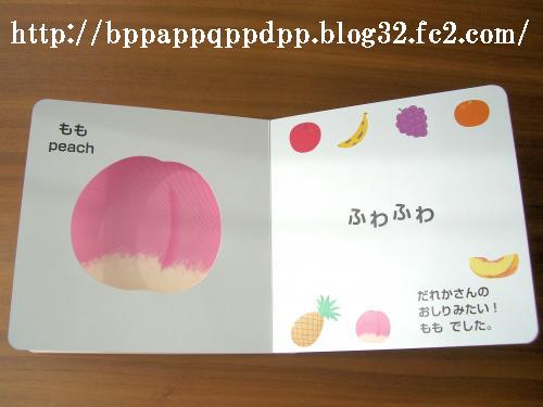 books-3.jpg
