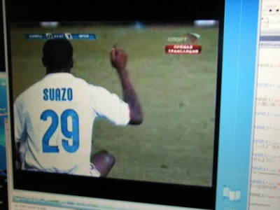 Forza, Suazo!!