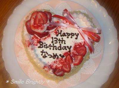 081010BDケーキ