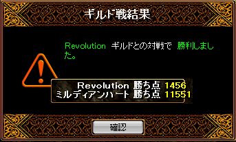 vsRevolution2.18
