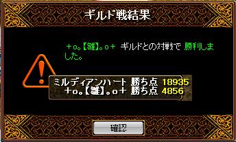 vs雛2.23
