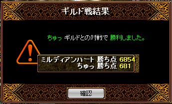 vsちゅっ2.25