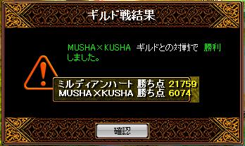 vsMUSHA×KUSHA3.4
