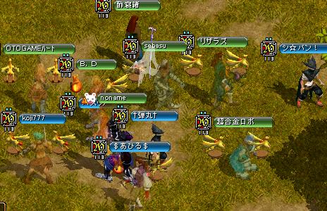 ムシャ戦集まり3.4