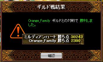 vsOrange_Family3.7