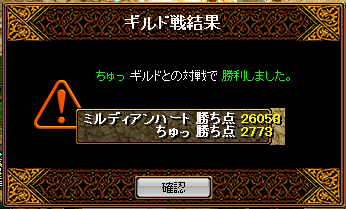 vsちゅっ3.14