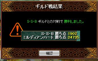 vsS・S・B3.21