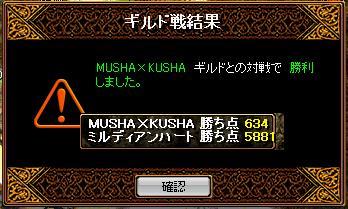 vsMUSHA×KUSHA4.11