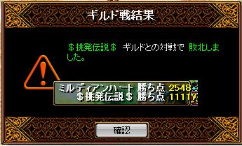 vs$挑発伝説$4.25