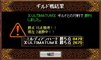 vsXULTIMATUMX5.20